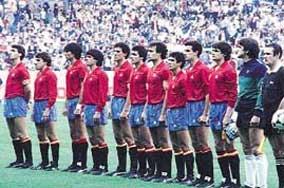 Spaniens EM 1984 trøje